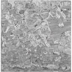Leonhard Fink, The Mapp of Greece, 2011