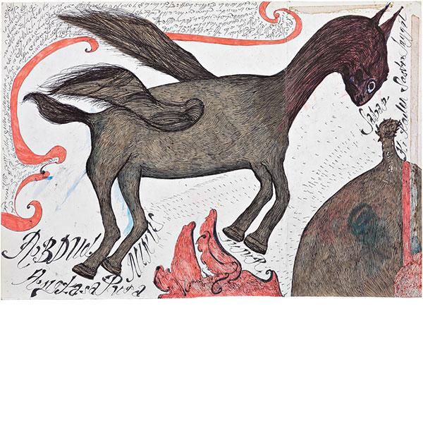 Noviadi Angkasapura, ohne Titel (Pegasuspferd), undatiert